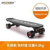 滑板 新款電動滑板車四輪成人無線遙控體感驅動代步上班刷街 莎瓦迪卡