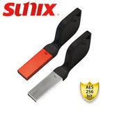 慧光展業 iSafe USB SecureKey KEY-256UN1 SUNBOX