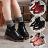 女童靴子秋冬季兒童棉靴馬丁靴寶寶短靴中大童皮靴英倫加絨潮  深藏blue