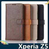 SONY Xperia Z5 E6653 瘋馬紋保護套 皮紋側翻皮套 商務素面 支架 插卡 錢夾 磁扣 手機套 手機殼