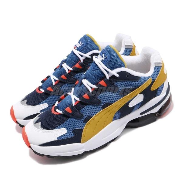 Puma 老爹鞋 Cell Alien OG 藍 咖啡 白 氣墊 男鞋 女鞋 【ACS】 369801-06