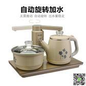 自動上水機 AYC206全自動上水壺防燙電熱燒水壺煮水泡茶雙爐具304不銹鋼 igo阿薩布魯