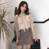 正韓時尚休閒套裝女裝短袖網紗上衣 打底吊帶 針織背心三件套 伊衫風尚