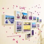 照片墻 客廳小清新裝飾相框墻組合相片墻創意臥室掛墻畫框 BF23065『寶貝兒童裝』