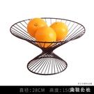 北歐水果盤客廳果盤創意家用現代簡約鐵藝果籃水果籃干果盤糖果盤 st3857『美鞋公社』