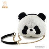動物包 毛絨動物公仔大熊貓包包 單肩休閒斜挎錬條包  凱斯盾數位3c