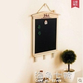 店鋪咖啡廳小家用黑板掛式創意寫字板店奶茶壁掛留言板裝飾 海角七號