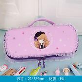 筆袋 花花姑娘筆袋韓國文具盒簡約女生小學生小清新可愛公主兒童鉛筆盒 芭蕾朵朵