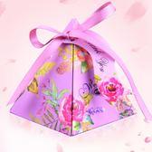 歐式結婚用品創意個性糖盒紙盒婚慶禮盒糖果盒婚禮喜糖袋20個裝第七公社