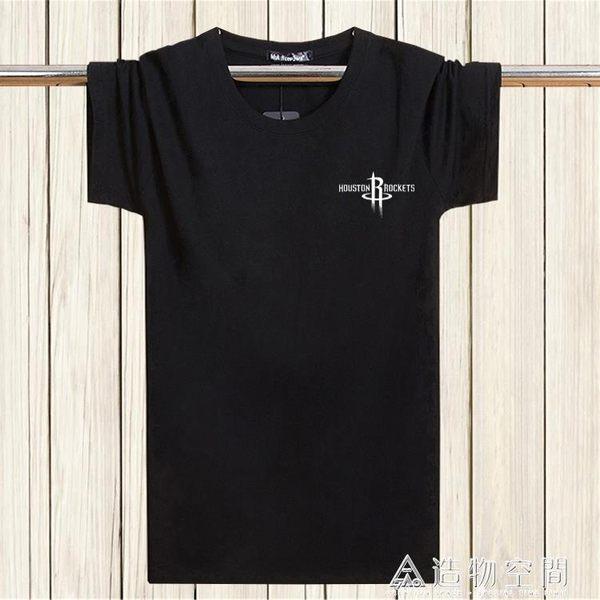 夏季短袖t恤男加肥加大碼男體恤純棉打底短袖上衣男裝新款半袖潮 造物空間