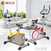 健身車家用動感單車靜音室內磁控車腳踏健身器材運動自行車igo  莉卡嚴選
