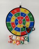 飛鏢盤 投擲粘兒童吸盤粘球手拋球飛鏢盤飛鏢靶磁性幼兒園親子玩具igo   蜜拉貝爾