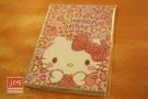 Hello Kitty 凱蒂貓 雷射線圈筆記本 橫線內頁 捧臉 953320