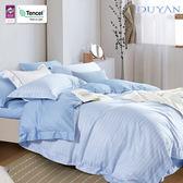 《DUYAN竹漾》天絲雙人加大床包被套四件組-初晴海風