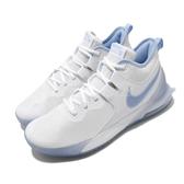 Nike 籃球鞋 Air Max Impact 白 藍 男鞋 運動鞋 氣墊 【ACS】 CI1396-100