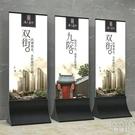 商場玻璃立牌不銹鋼廣告牌展示架酒店麗屏展架導示水牌立式海報架 快速出貨