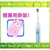 《贈專用掛架!》Philips Sonicare HX6711 / HX-6711 PLUS 飛利浦 清潔美白 音波震動 電動牙刷