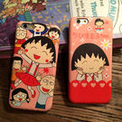 免運 iphone6plus皮手機殼蘋果6s卡通可爱小丸子4.7寸軟  iphone6S /6plus