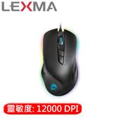 LEXMA 雷馬 G96 RGB有線遊戲滑鼠