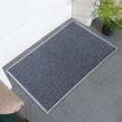 消毒墊 入戶進門消毒墊大門口墊蹭泥防滑腳墊浴室網紅地毯雙條紋玄關墊子