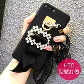 HTC U11 EYEs A9s X10 U11+ U Ultra Desire10  828 830 728 韓系 方鑽蕾絲掛繩 手機殼 訂做殼 保護殼 水鑽殼