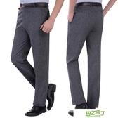 西裝褲 春夏季薄款休閒長褲男直筒寬鬆中老年爸爸裝西褲男高腰深襠男褲子【快速出貨】