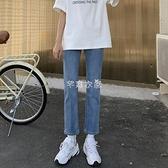 寬管褲 直筒牛仔褲女高腰顯瘦2021年春夏季新款寬鬆顯高九分小個子煙管褲 快速出貨