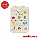 MIKI HOUSE BABY 日本製 嬰兒防踢被