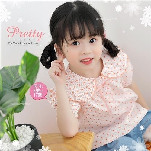 翻領水玉點點包袖短袖上衣(310057)【水娃娃時尚童裝】