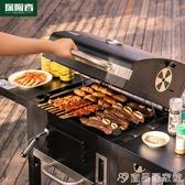 燒烤爐 美式庭院bbq燒烤爐煙熏家用碳烤戶外燒烤架烤肉爐子燒烤野外木炭 宜品