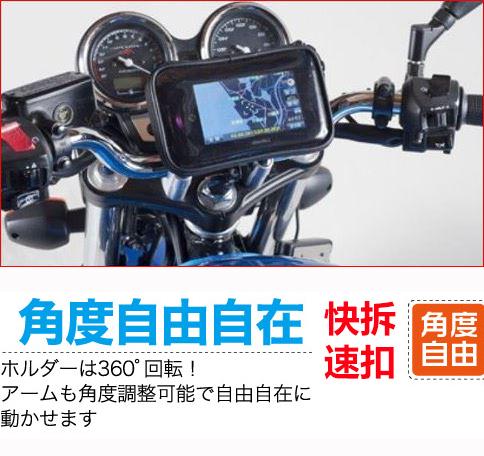 SYM JET s Z1 GT Super 2 125 X Pro rv 150 180野狼三陽機車架子摩托車改裝手機架