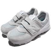 New Balance 慢跑鞋 574 NB 灰 白 魔鬼氈 運動鞋 休閒鞋 童鞋 中童鞋【PUMP306】 KV574C9YW
