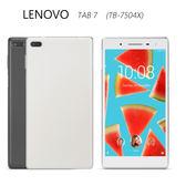 Lenovo Tab 7 (TB-7504X) 7吋LTE通話平板