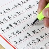 手寫體練習字帖本成年成人行草楷書鋼筆硬筆臨摹男生練字帖網紅女生字體漂亮行書