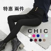 外穿打底褲女士春夏天薄款黑色褲子高腰顯瘦緊身鉛筆窄管九分長褲「Chic七色堇」