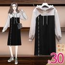 .GAG GLE超大尺碼.【20071118】拼層色拉鍊造型內磨毛長洋裝 1色