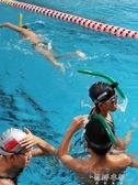 呼吸管游泳訓練水下換氣裝備呼吸器兒童成人浮潛自由泳呼吸管