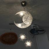 吊燈 星星月亮兒童房藤藝酒吧飄窗臥室燈個性創意燈具夢幻溫馨燈飾 現貨快出YJT