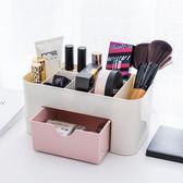抽屜式化妝品收納盒 塑料桌面儲物盒家用梳妝台首飾收納整理盒 【全館8折最後一天】