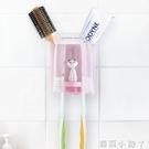 牙刷架貓咪漱口杯套裝無痕吸盤壁掛黏膠洗漱杯架卡通情侶刷牙杯 蘿莉小腳ㄚ