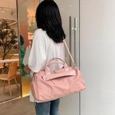 健身包包女 斜挎包大容量運動干濕分離旅行手提包行李袋短途輕便