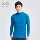 【WIWI】MIT溫灸刷毛立領發熱衣(翡翠藍 男S-3XL)