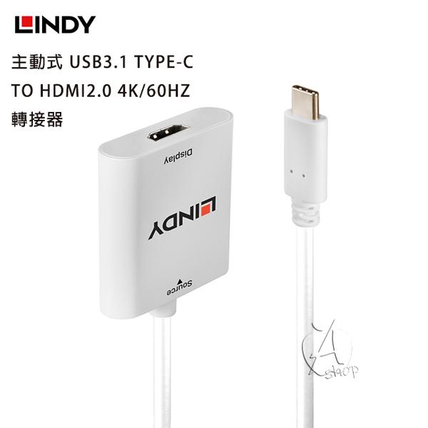 【A Shop】LINDY 43247 主動式 USB3.1 TYPE-C TO HDMI2.0 4K/60HZ轉接器