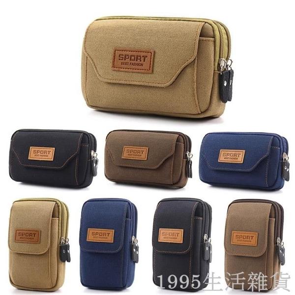 手機包男士腰包干活工地多功能腰帶手機套豎款中老年迷你小包包 1995