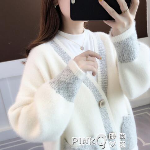 怡慕夕新款毛衣寬鬆外穿針織衫女開衫秋季絨上衣毛衫女外套 pinkQ 時尚女裝
