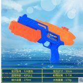童勵水槍玩具背包水槍戲水玩具兒童噴水