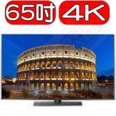 Panasonic國際牌【TH-65FX800W】65吋4K電視