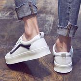 內增高鞋  2018春季白色板鞋男士運動休閒鞋內增高小白鞋男厚底鞋子