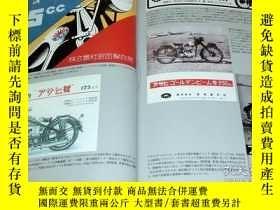 二手書博民逛書店Made罕見in Japan Motorcycle History book BRIDGESTONE MIYATA