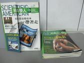 【書寶二手書T6/雜誌期刊_RCI】科學人_25~30期間_共6本合售_把銀幕捲起來帶著走等